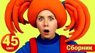 Развивающее видео - Поиграйка с Царевной - Все серии! Сборник для детей
