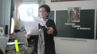 Фрагмент урока о К.Л.Хетагурове. (Дзусова Р.М.).AVI