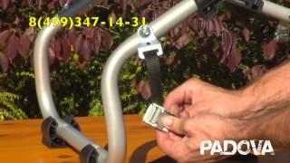 видео Выбираем велобагажник для велосипеда на заднюю дверь автомобиля