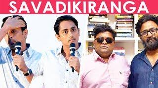 Siddharth speech on Peranbu audio launch