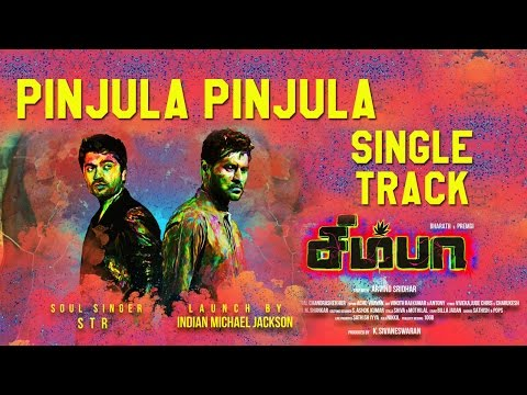 Pinjula Pinjula Song by Simbu - Simba | STR, Bharath, Premji, Vishal Chandrashekhar | Updates