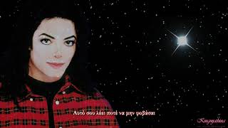 Michael Jackson Someone In the dark