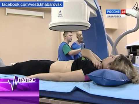 Вести-Хабаровск. Операции на почках без анестезии