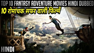 Top 10 Fantasy Adventure Movies Hindi Dubbed | top ten adventure movie in hindi | HollywoodSquad