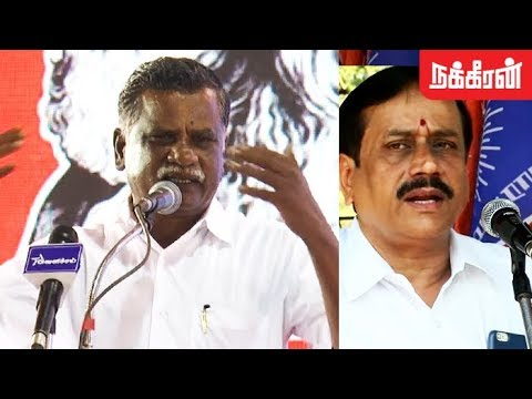 Mutharasan about H. Raja | Raja loses Scouts poll | BJP get hold of Tamil Nadu through AIADMK?