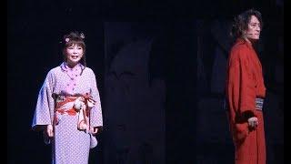 2018年1月12日より東京芸術劇場プレイハウ ス他、久留米、名古屋、兵庫...