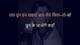 Lata - Tumse Bichhad Ke Chain (Karaoke) - Maharaja