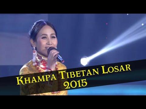 KHAMPA TIBETAN LOSAR 2015 - NEW YEAR CELEBRATION IN TIBET