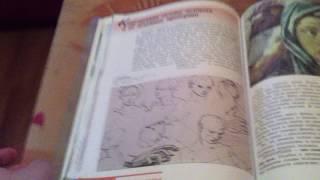 Обзор на учебник по изо 6 класс#2