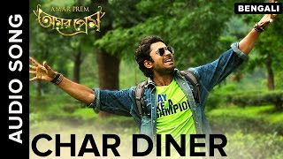 Char Diner | Full Audio Song | Amar Prem Bengali Movie 2016