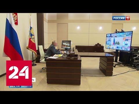 Баланс между экономикой и безопасностью: России надолго хватит резервов - Россия 24