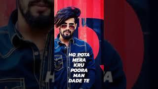 Jatt Di Clip 2 | Whatsapp status | New | Fullscreen | Latest Song 2018