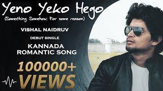 Yeno Yeko Hego - Vishal Naidruv | Kannada Romantic Song | Official Music Video