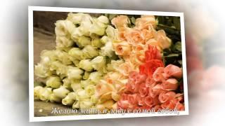 ★Поздравление★ - Классная песня поздравление подруги с днем рождения