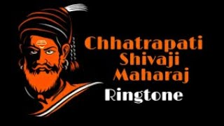 Zulva Palna Bal Shivaji (Bass Boosted)|| Shivaji Maharaj || Maharathi Ringtone || Download link 👇👇