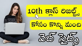 AP 10th class results 2019 best websites for your results    #oreybabaii