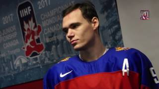 Молодежная сборная России перед стартом МЧМ-2017