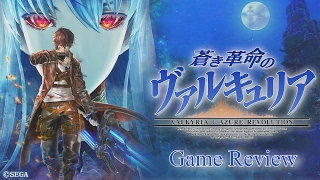 Game Review - Valkyria Revolution