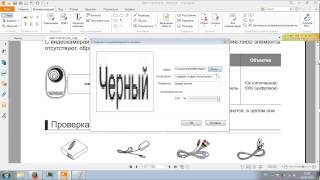 как отредактировать отсканированный документ pdf