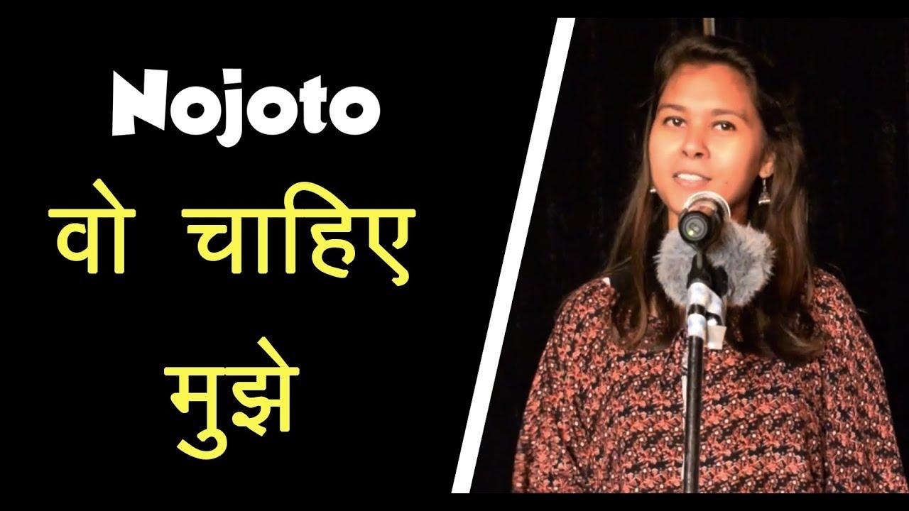 Beautiful Love Poem for him in Hindi by Ayushi Sharma | Amazing Hindi Poetry