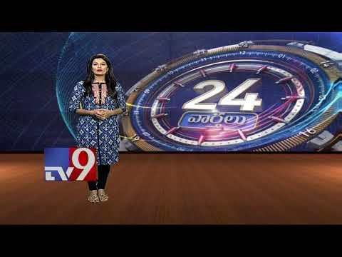 24 Hours 24 News - 20-09-2017 - TV9