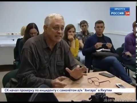 Вместо чаеразвесочной фабрики в Иркутске - элитное жильё. Сколько стоит квадратный метр?