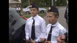 Юные сотрудники дорожно-патрульной службы(, 2016-09-30T10:37:09.000Z)