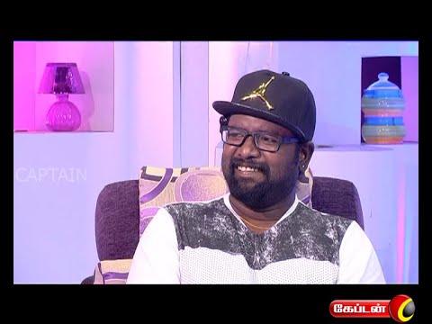 NANUM EN PATTUM ON CAPTAIN TV | ARUN RAJA KAMARAJ | 31.07.16