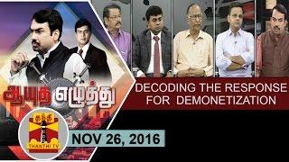 Aayutha Ezhuthu 26-11-2016 Decoding the response for demonetization.. – Thanthi TV Show
