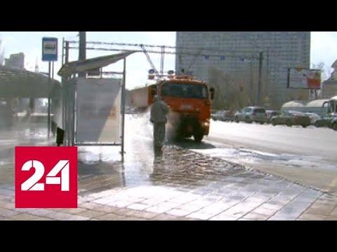 Пессимистичный прогноз: в Самарской области обустроят 2,5 тысячи больничных коек - Россия 24