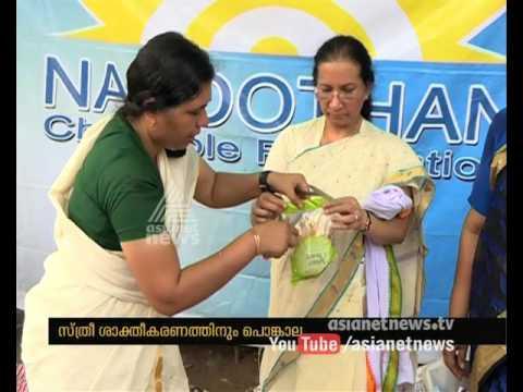 Suresh Gopi's Son Madhav and A K antony's wife Elizabeth in Pongala 2016
