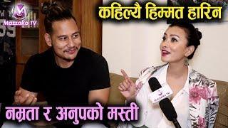 'जिन्दगीमा कहिल्यै हिम्मत हारिन' || Namrata Shrestha & Anup Bikram || Mazzako TV
