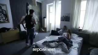 Макс Корж — съемки клипа В темноте