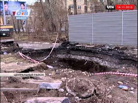 """""""ЭнСер"""" устраняет аварию на Предзаводской площади"""