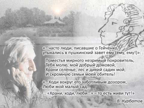 афиша псков кино яндекс
