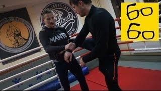 Уроки уличной борьбы Андрея Шидловского — самооборона и приемы борьбы против нападения на улице