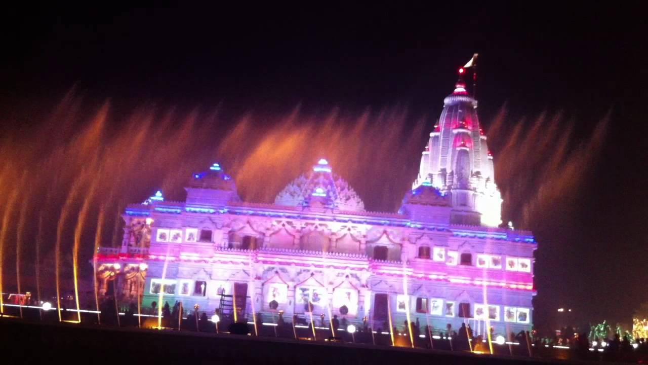Prem Mandir Fountain View Youtube