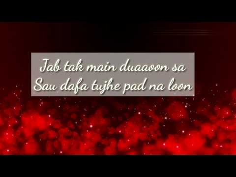 jab tak(m.s.dhoni the untold story)by armaan malik with lyrics/karaoke video