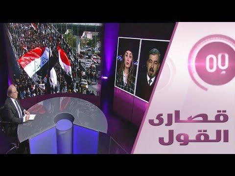 الممثلة الاء حسين تكشف عن مخطط مقتدى الصدر في -مليونية- الجمعة  - 19:59-2020 / 1 / 23