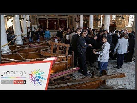 في الذكرى الثانية لها.. حادث الكنيسة البطرسية في 10 معلومات