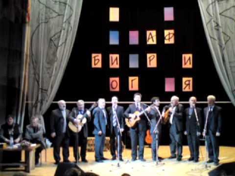 2010 01 20 -  Пароход на реке - Ансамбль КСП МИФИ