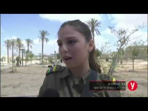 Israeli IDF Soldiers Moved Into Camp Ariel Sharon