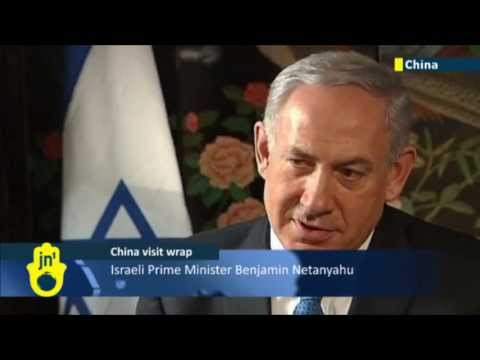 Israeli PM Benjamin Netanyahu in China: 'Jewish and Chinese culture have much in common'