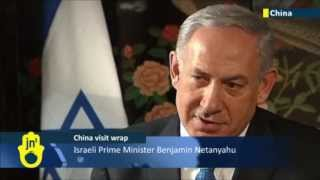 Israeli PM Benjamin Netanyahu in China: