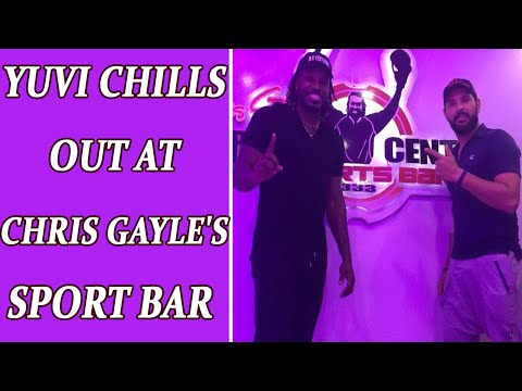 India vs West Indies: Yuvraj Singh visits Chris Gayle's sports bar in Jamaica   Oneindia News