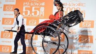 芸能・エンタメ動画をモデルプレスが配信 →チャンネル登録はこちら http...