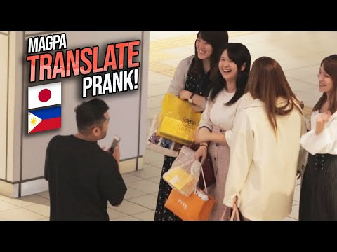 Asking Japanese To Translate Awkward Text Message Prank! | PART 2