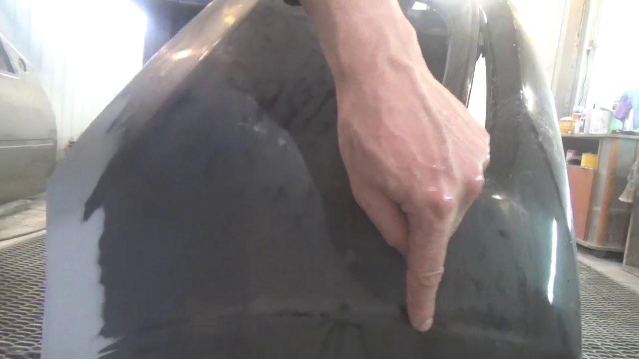 Как и чем, вышкурить бампер к покраске своими руками.