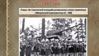 видео Библиотечно-библиографическое краеведение
