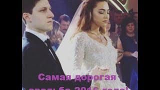 Свадьба Гуцериевых. Сын алигарха Гуцериева и самая дорогая свадьба года!